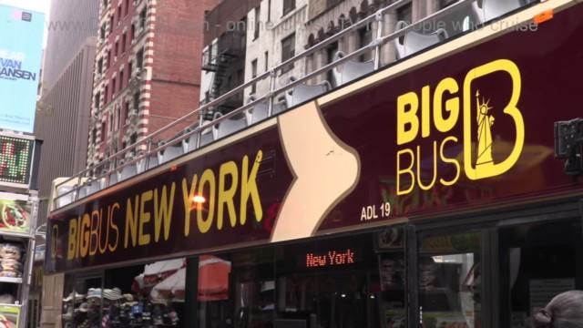 New York Midtown Bus Tour. Purple Route.
